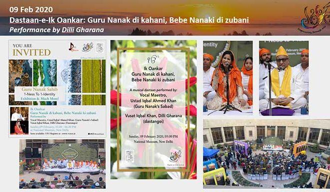 Invite-On-Dilli-Gharana
