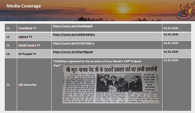 Media-Coverage5