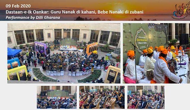 Performance---Dilli-Gharana