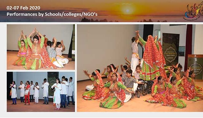 School-Performances4